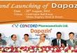 dapazin-launching