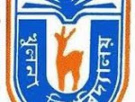 khulna-university-logo