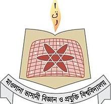 mbstu-logo