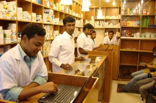 pharmacy-practice