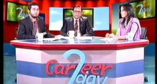 Career2day Program on RTV: Topic (Pharmacy)