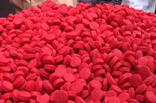 yaba-pills